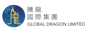 Golden Dragon Limited Logo